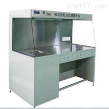 HXT-C5-II濰坊裕華HXT-C5-II多功能配血低溫操作台
