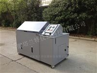 YWX-250塔蘭特鹽霧試驗箱