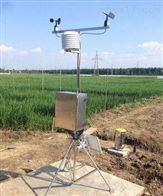 小气候观测站SYK-TQ8