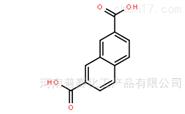 2,7-萘二羧酸