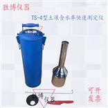 HKC-30型水分含量快速测定仪