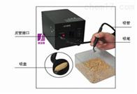 电子吸种笔DXB-A