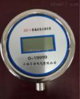 ZGF-II型高压数显屏蔽微安表