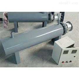 wan水循环加热器温度控制批发促销价格