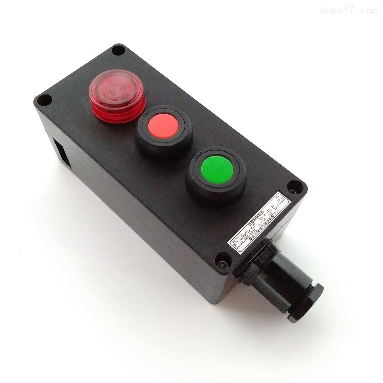 BZA8050-A2D1防爆防腐启停按钮带灯控制器