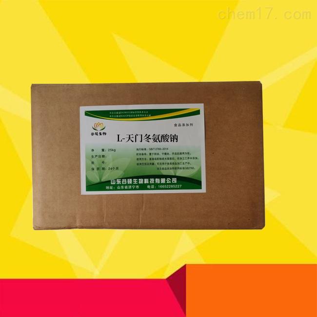L-天门冬氨酸钠厂家