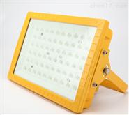 洗煤廠防爆LED燈100W150W防爆投光燈泛光燈