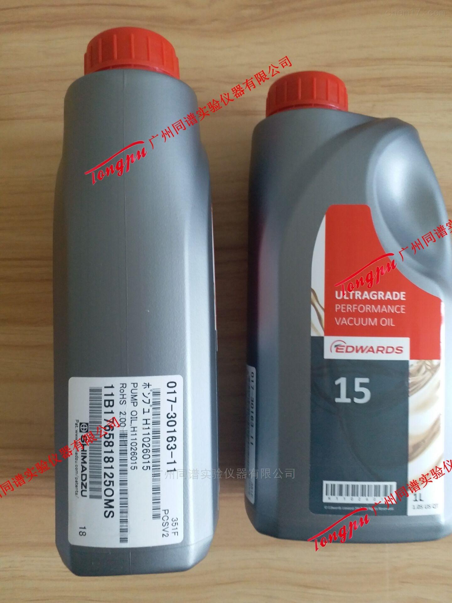 岛津机械泵油 017-30163-11