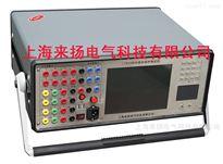 LY808六相微机继保测试仪