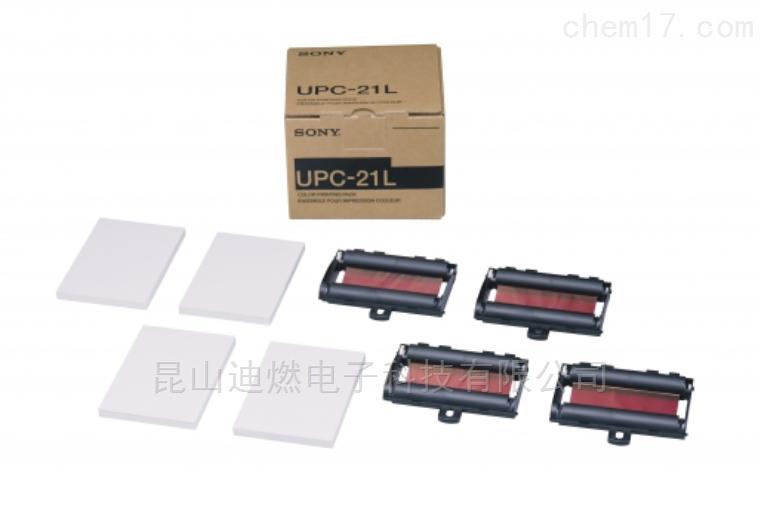 SONY打印纸UPC-21L