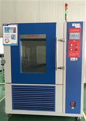 JW-T-225C浙江高低溫試驗箱供應