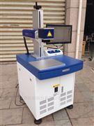 激光刻字机 激光气动打标机20W
