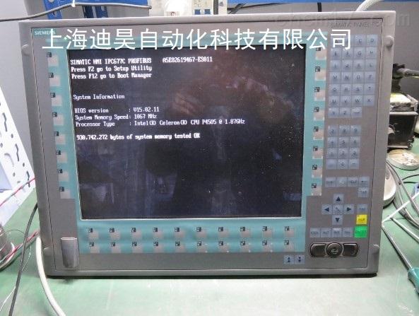 西门子PC677B工控机维修