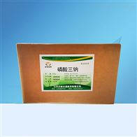 食品级磷酸三钠厂家