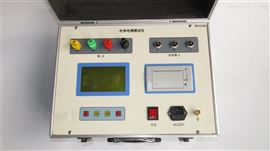 HTGC-A便携式电容电感测试仪