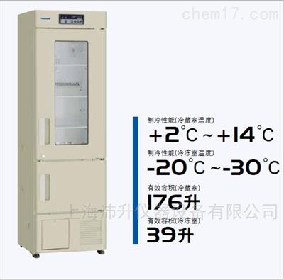 MPR-215F-PC松下普三洋和希MPR-215F-PC 药品冷藏保存箱