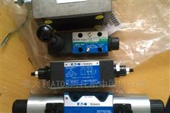 威格士中国,VICKERS液压阀DGMX2型