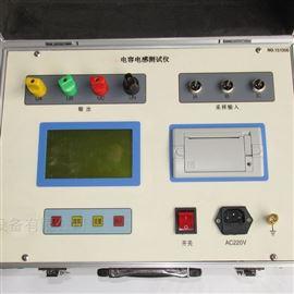 电阻电容电感测试仪