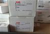 AA/S4.1.2瑞典ABB驱动器I-bus模块