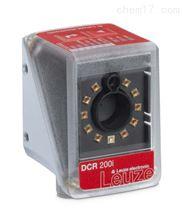 DCR 248i FIX-L1-102-R3-H德国劳易测Leuze固定式二维码阅读器