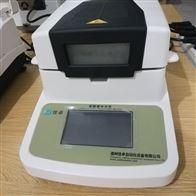 JZ-W-105茶叶实验室水分仪