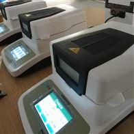 JZ-W-205陶瓷实验室水分仪