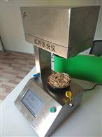 JZ-H-1000SC化验室红外水份仪