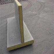 5公分屋面复合岩棉板生产厂家