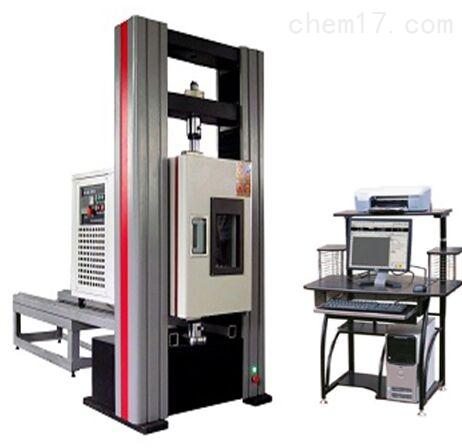 聚氨酯建筑密封胶定伸粘结性试验机
