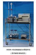 MG99-4自动液相色谱分离层析仪 豪华配置