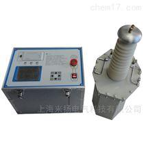 LYYDZ智能高压试验变压器