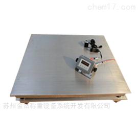 电镀酸洗高腐蚀环境不锈钢电子地磅秤