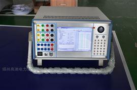 微机继电保护测试仪厂家价格