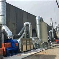 定制泰州废气处理光氧设备