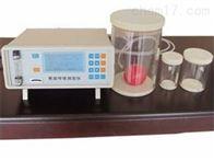 果蔬呼吸测定仪SGS-A