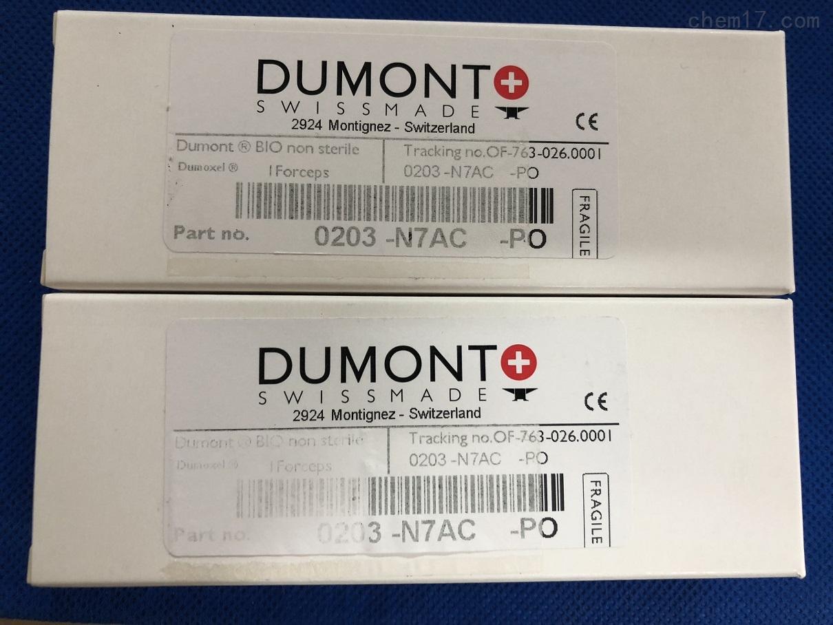 Dumont镊子0203-N7AC-PO 抗毛细镊子 0203-N7AC-PS