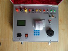 供应微机继电保护测试仪/承装设备