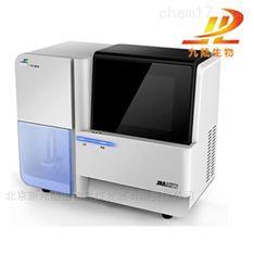 北京微量元素检测仪厂家带来的医疗效益