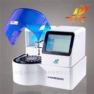 苏州微量元素检测仪使用范围九陆生物