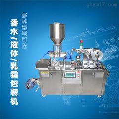 DPP-115洗发水香精发油铝塑泡罩包装机