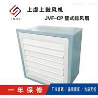 JVF-AP-600D6方形壁式排风扇