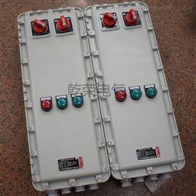BXK卸油站防爆控制箱