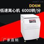 立式低速大容量无刷离心机 DD6M