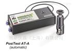 PosiTest ATA20自動式附著力測試儀現貨供應
