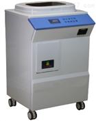 软式内镜清洗消毒机SANEE-580