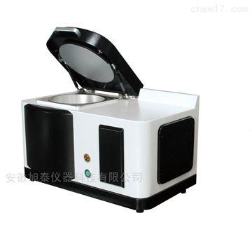 TY-9800型X荧光光谱仪