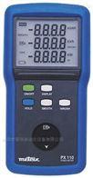 PX110美国迈确Metrix万用表PX110数字功率表