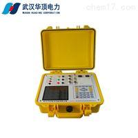 HDJZC计量装置综合测试系统 电力工程用
