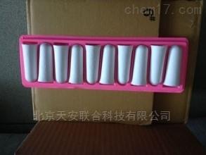 超细无胶玻璃纤维滤筒2号二号烟尘采样滤筒