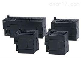 西门子S7-200模块价格